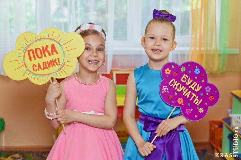 Выпускной в детском саду_11