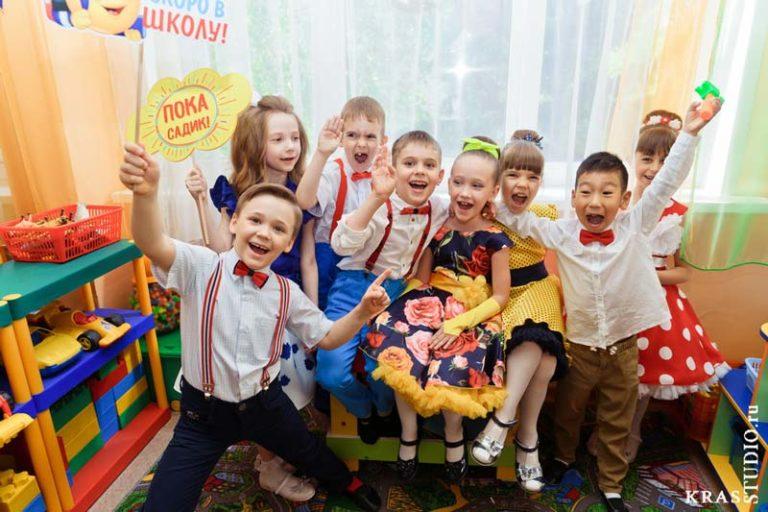 Выпускники детского сада