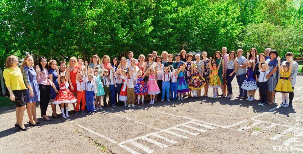 Выпускной в детском саду и общее фото